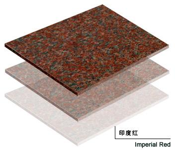 granit fliesen granitfliesen chinas steinplatten. Black Bedroom Furniture Sets. Home Design Ideas