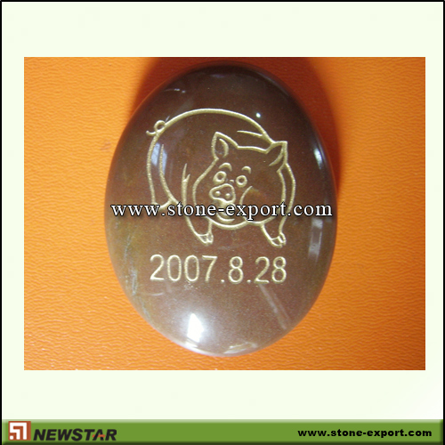 Pebble Series,Polished Engraved Stone,Pebble
