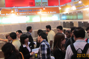 newstar stone canton fair