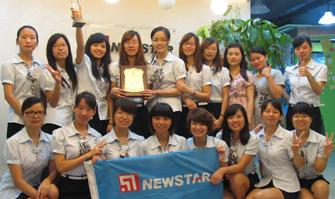 newstar stone